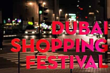 Dubai Shopping Festival 2019 what's on for the brand new season